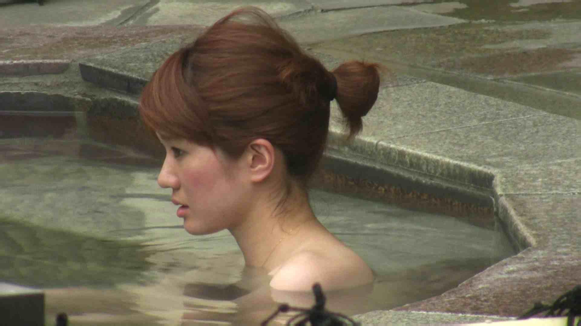 Aquaな露天風呂Vol.110 盗撮映像  46Pix 22