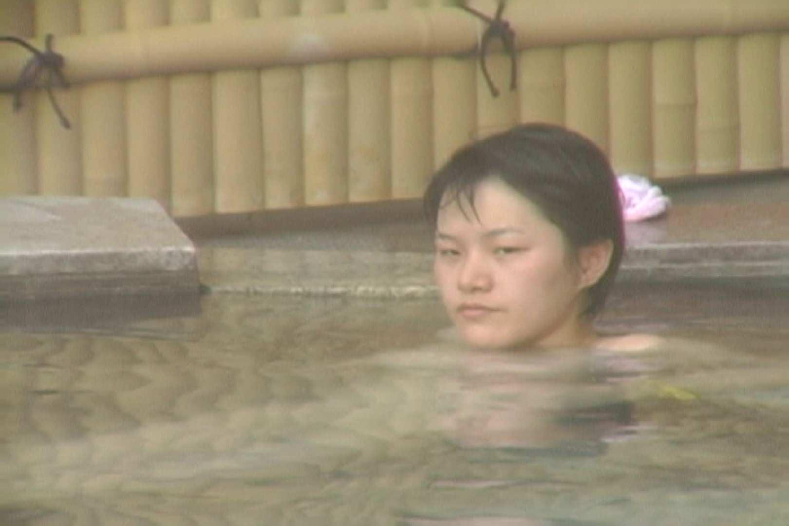 Aquaな露天風呂Vol.116 盗撮映像  42Pix 6