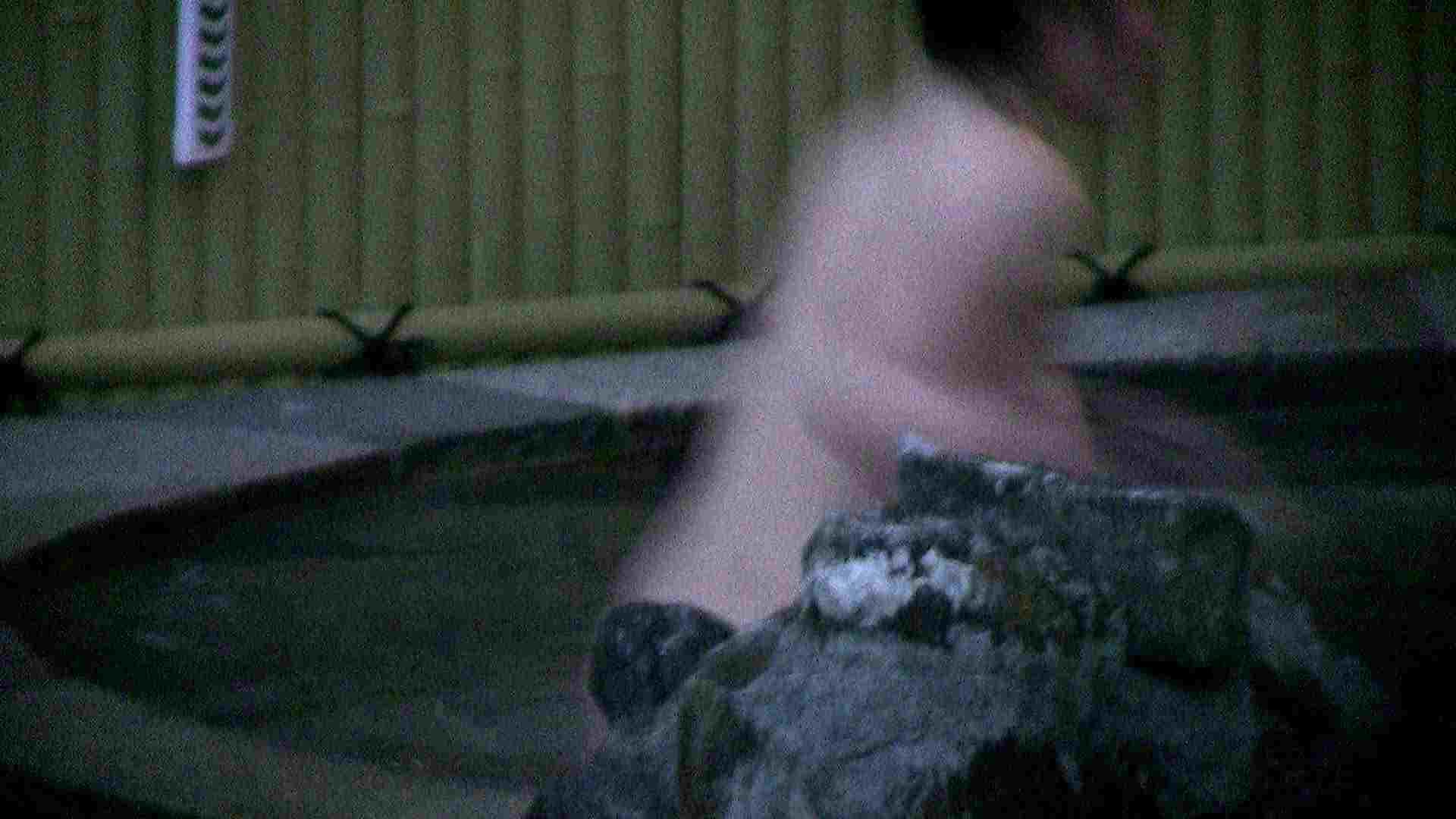 Aquaな露天風呂Vol.120 露天  42Pix 20