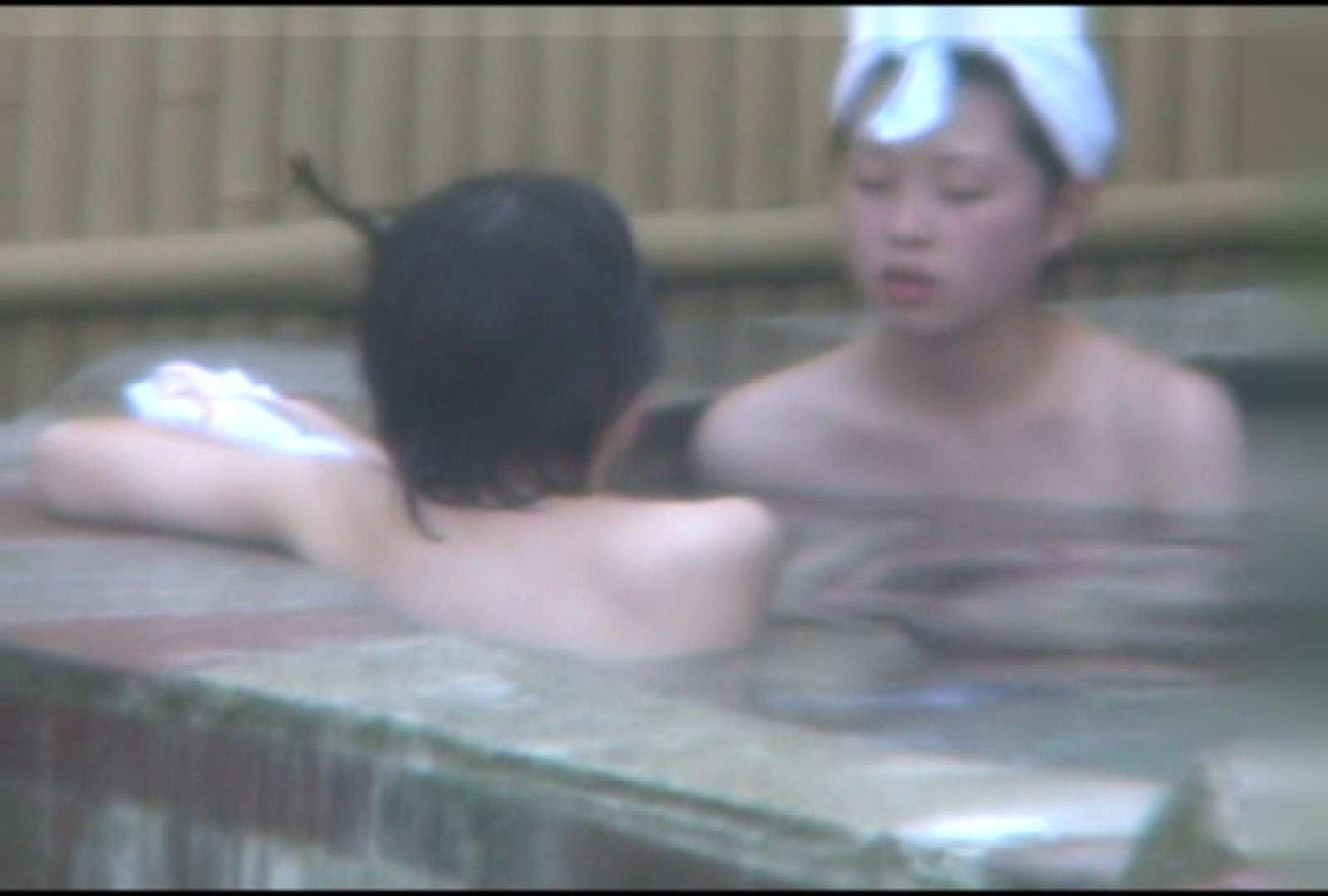 Aquaな露天風呂Vol.146 盗撮映像  73Pix 65