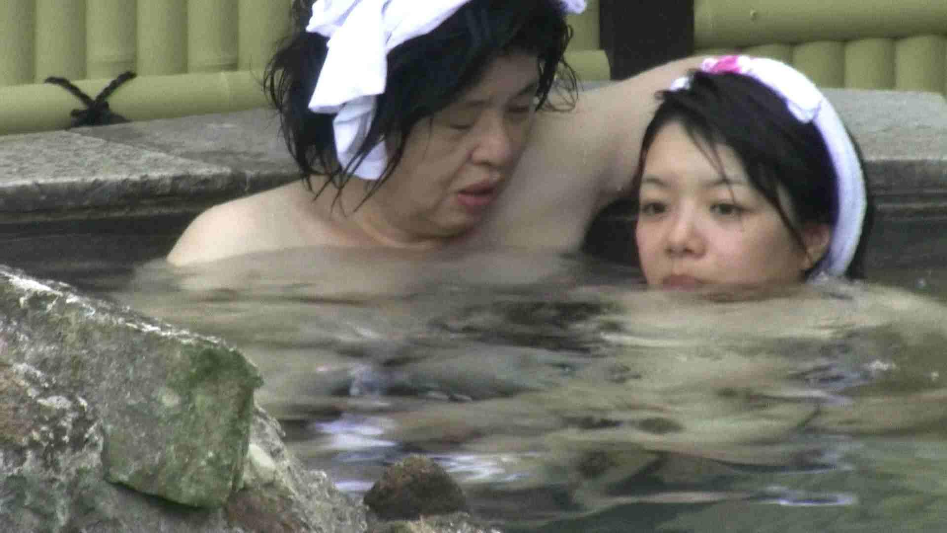 Aquaな露天風呂Vol.179 露天  74Pix 26