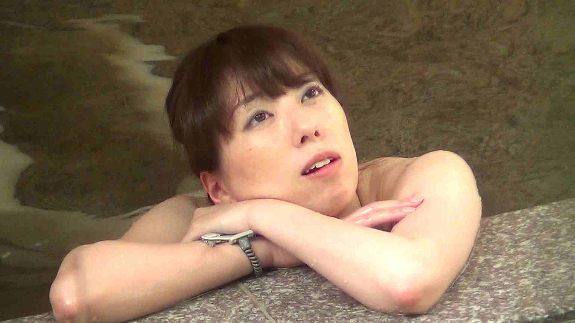 Aquaな露天風呂Vol.245 OLハメ撮り  87Pix 38