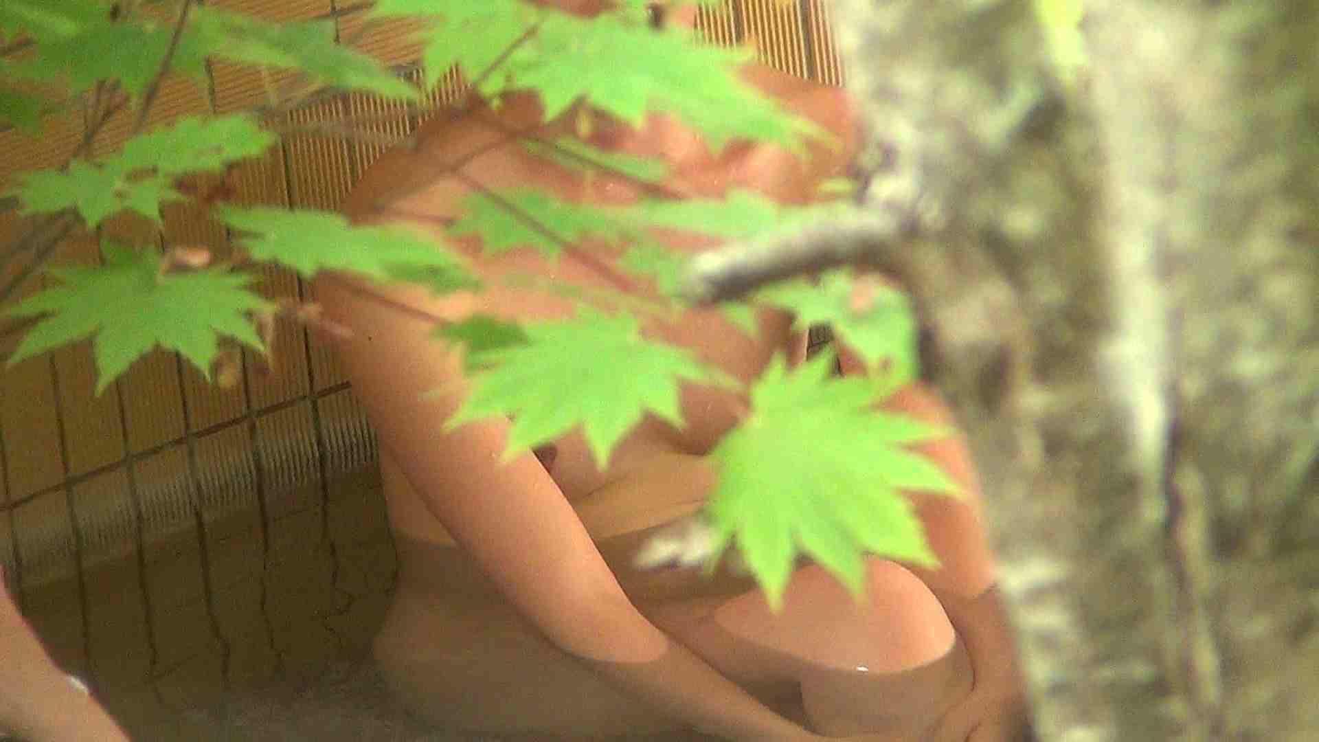 Aquaな露天風呂Vol.245 OLハメ撮り  87Pix 39