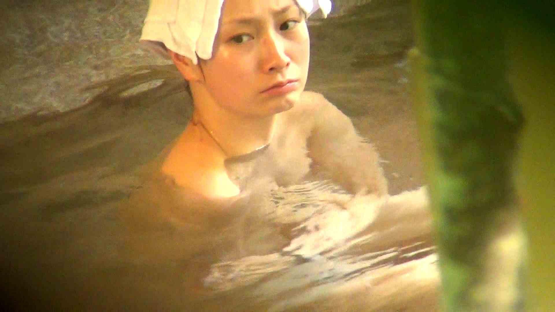 Aquaな露天風呂Vol.266 盗撮映像  83Pix 74