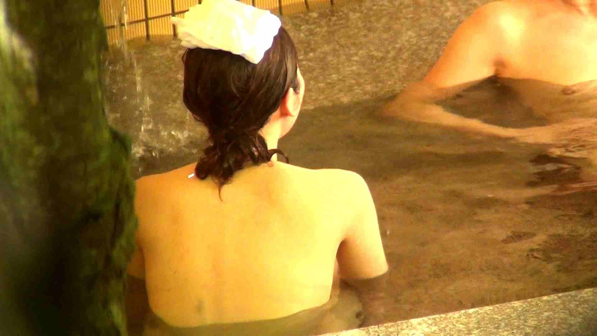 Aquaな露天風呂Vol.268 OLハメ撮り  46Pix 43