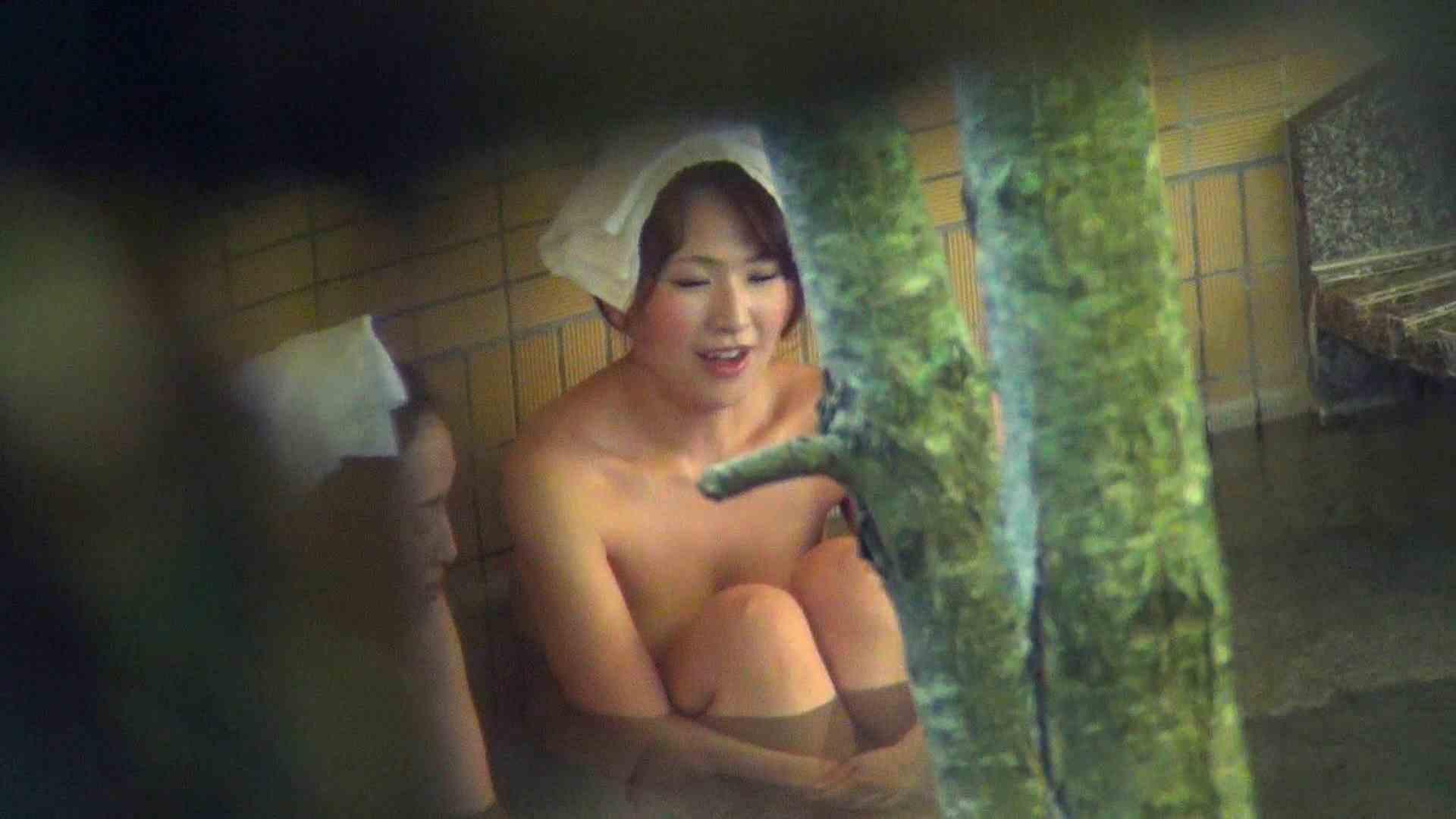 Aquaな露天風呂Vol.272 OLハメ撮り  68Pix 11