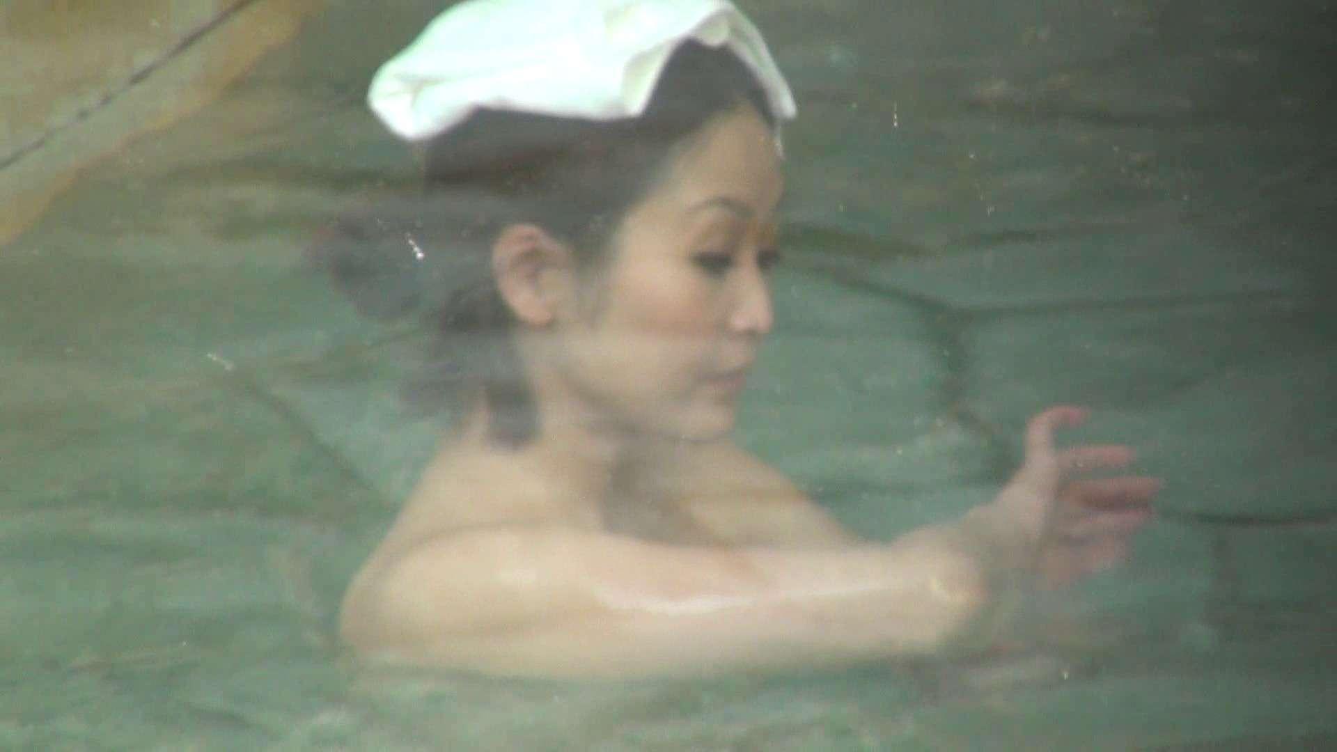 Aquaな露天風呂Vol.284 露天  40Pix 2