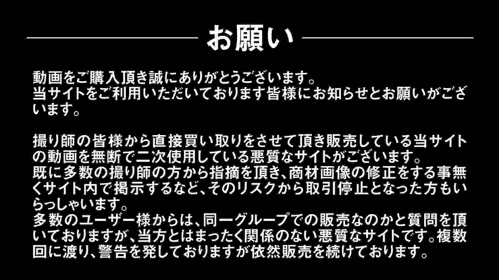 Aquaな露天風呂Vol.298 露天  69Pix 1