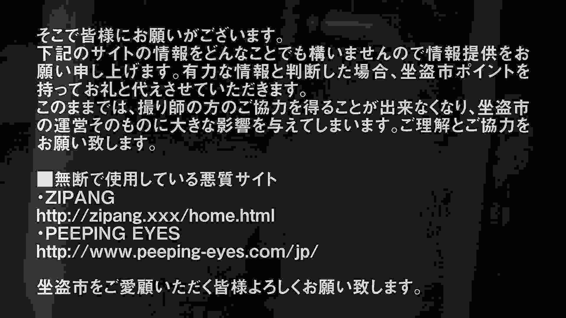 Aquaな露天風呂Vol.301 OLハメ撮り  41Pix 15