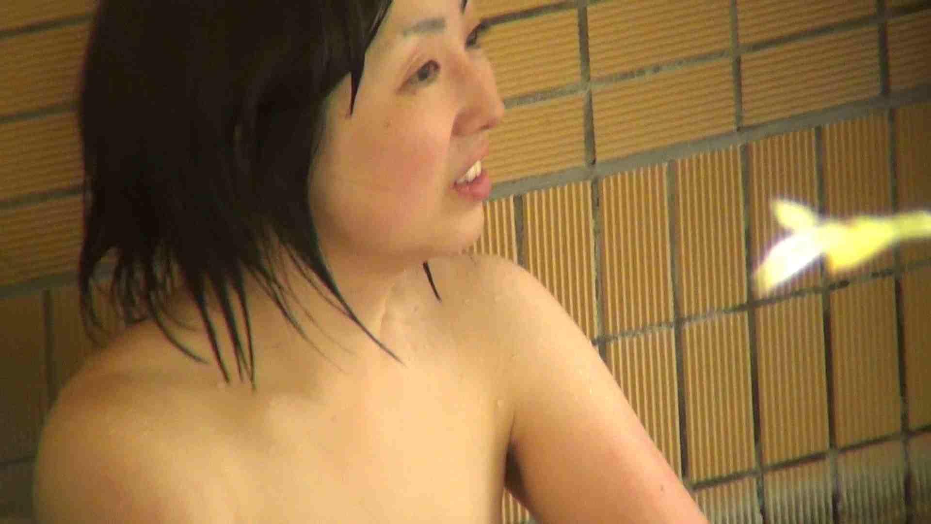 Aquaな露天風呂Vol.313 盗撮映像  33Pix 20