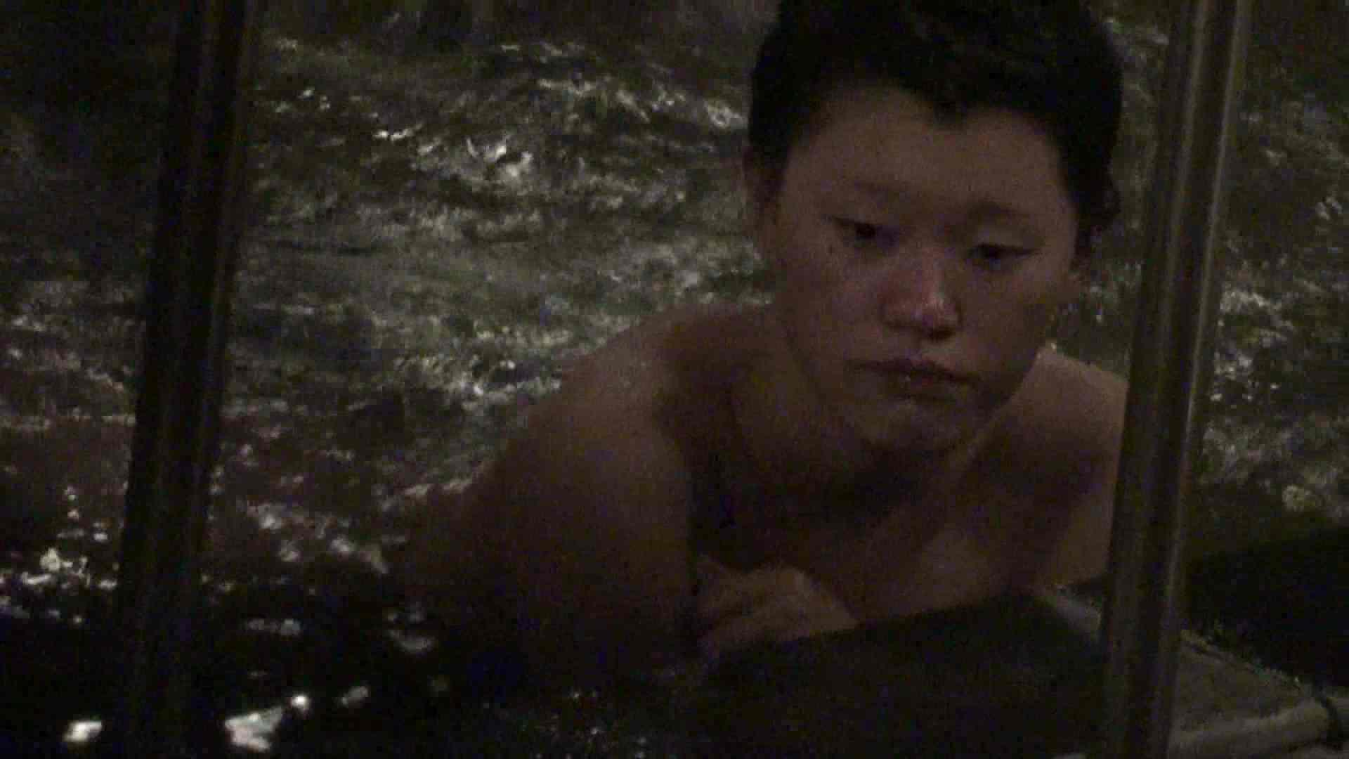 Aquaな露天風呂Vol.335 露天  29Pix 21