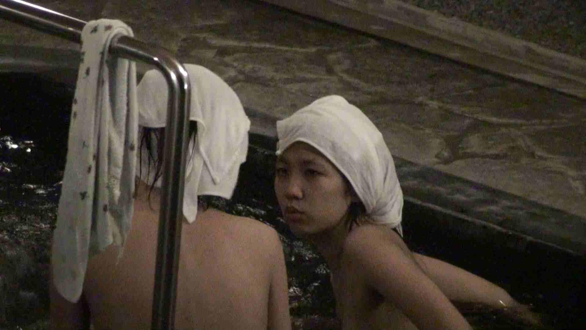 Aquaな露天風呂Vol.358 OLハメ撮り  54Pix 5