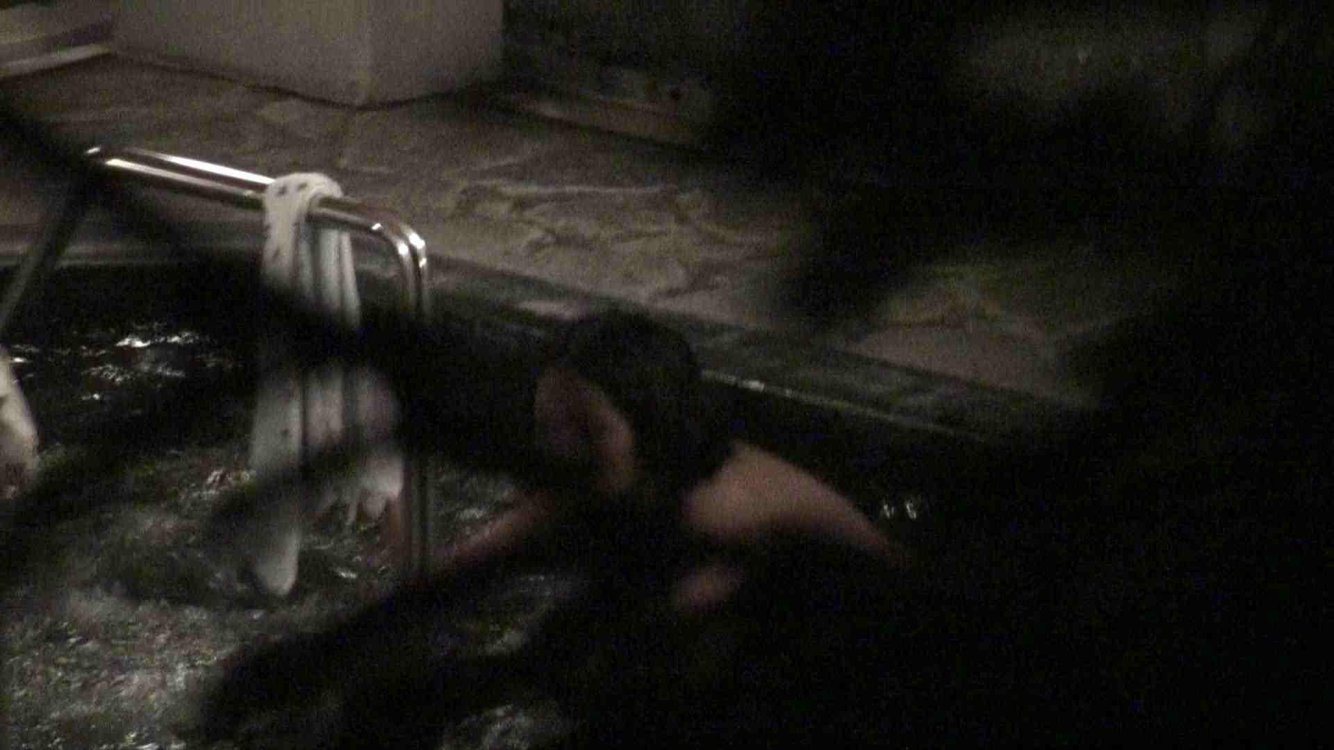 Aquaな露天風呂Vol.358 OLハメ撮り  54Pix 13