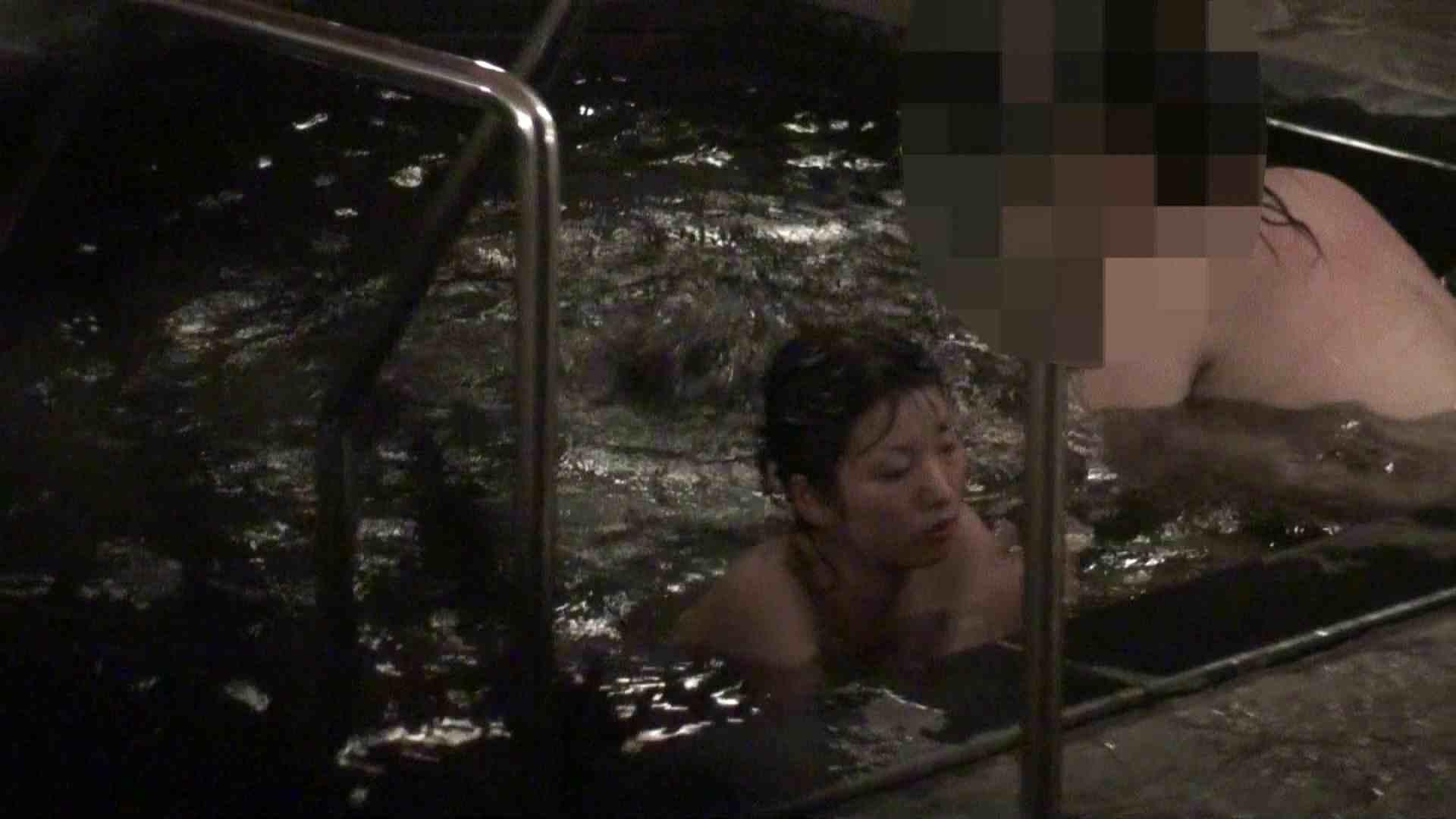 Aquaな露天風呂Vol.379 盗撮映像  41Pix 14