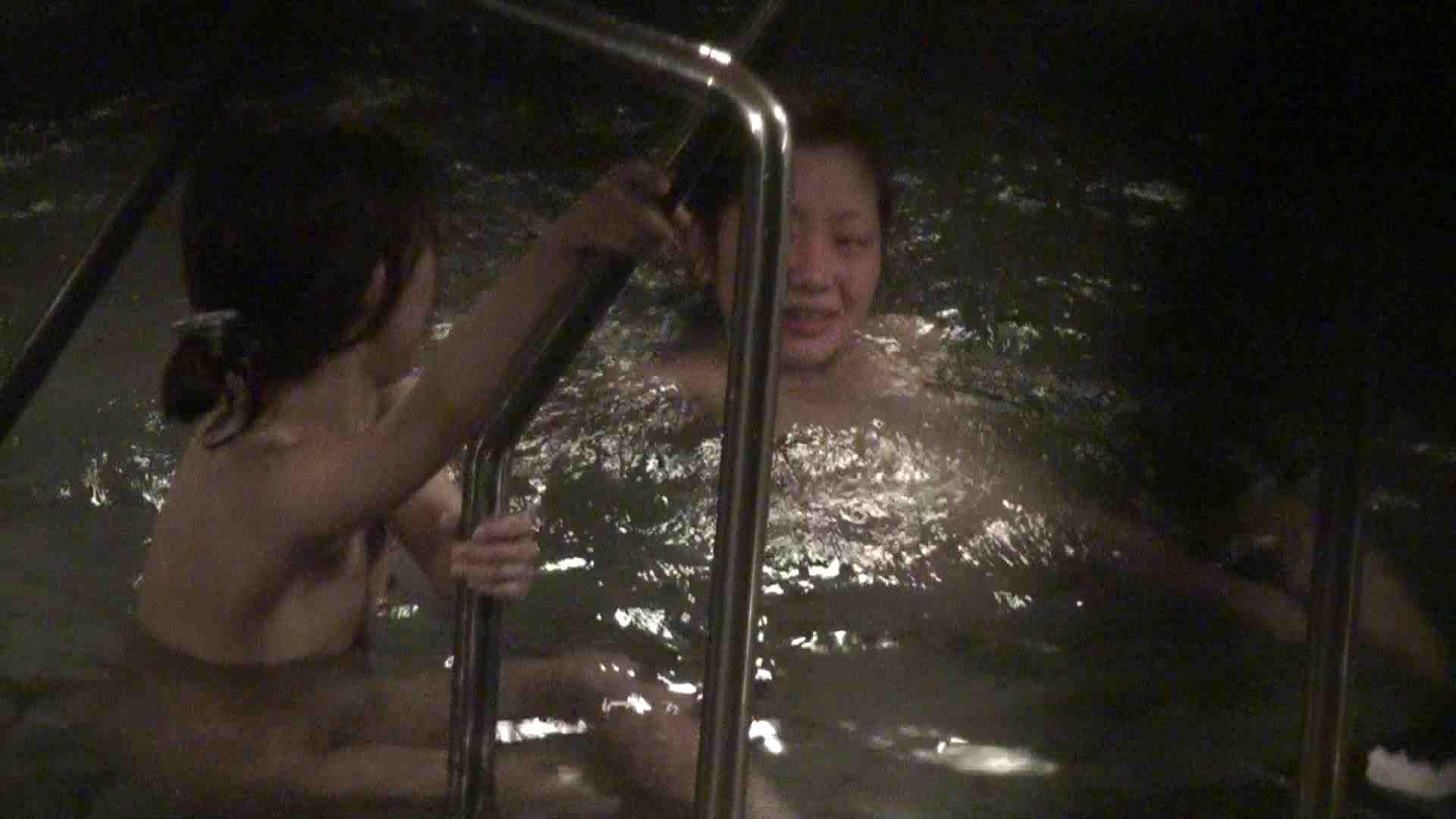 Aquaな露天風呂Vol.422 盗撮映像  61Pix 10