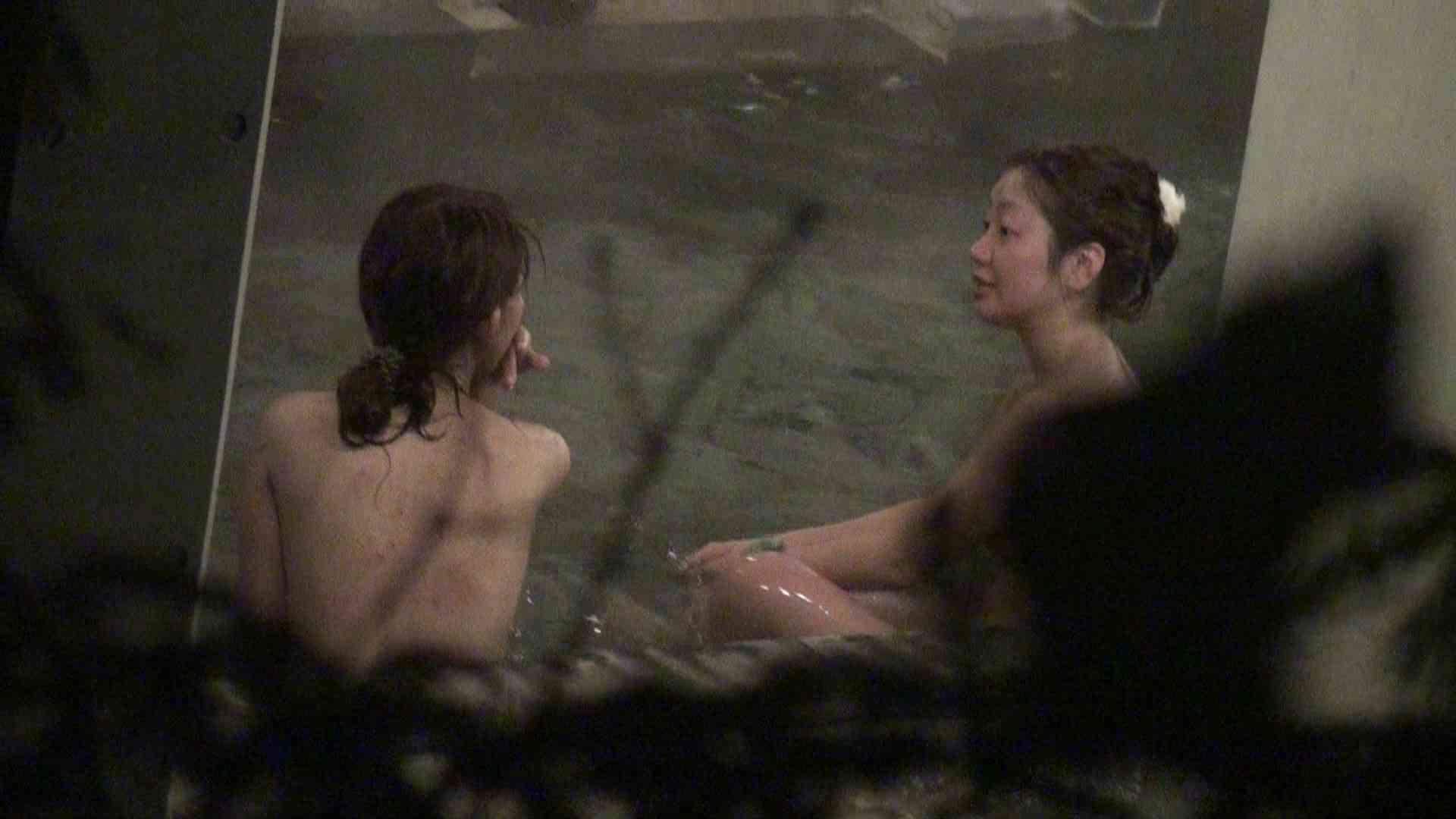 Aquaな露天風呂Vol.422 盗撮映像  61Pix 18