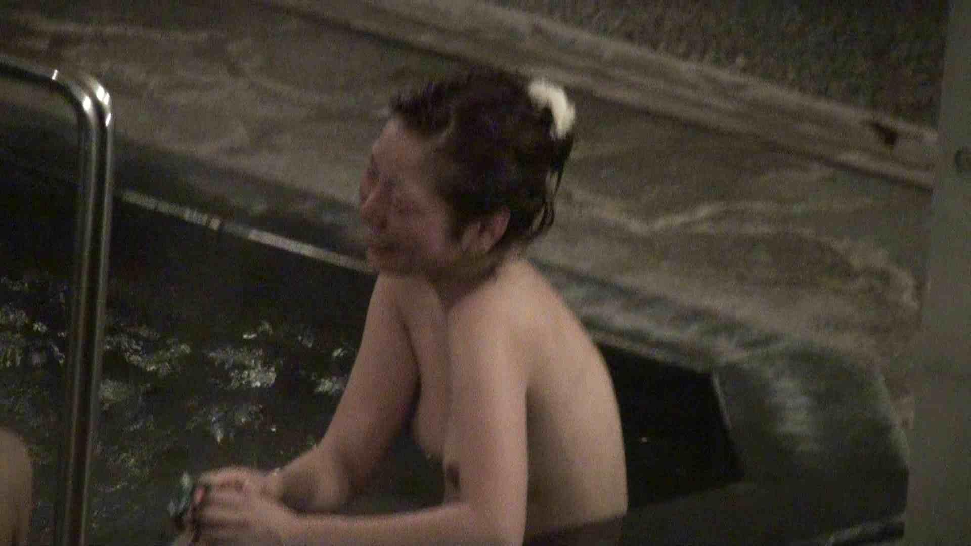 Aquaな露天風呂Vol.422 盗撮映像  61Pix 42