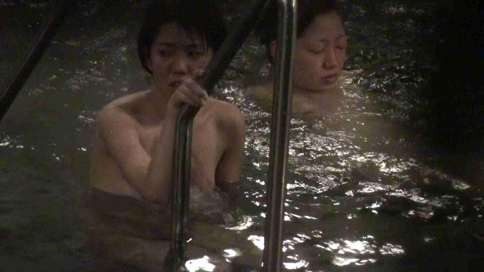 Aquaな露天風呂Vol.422 盗撮映像  61Pix 59