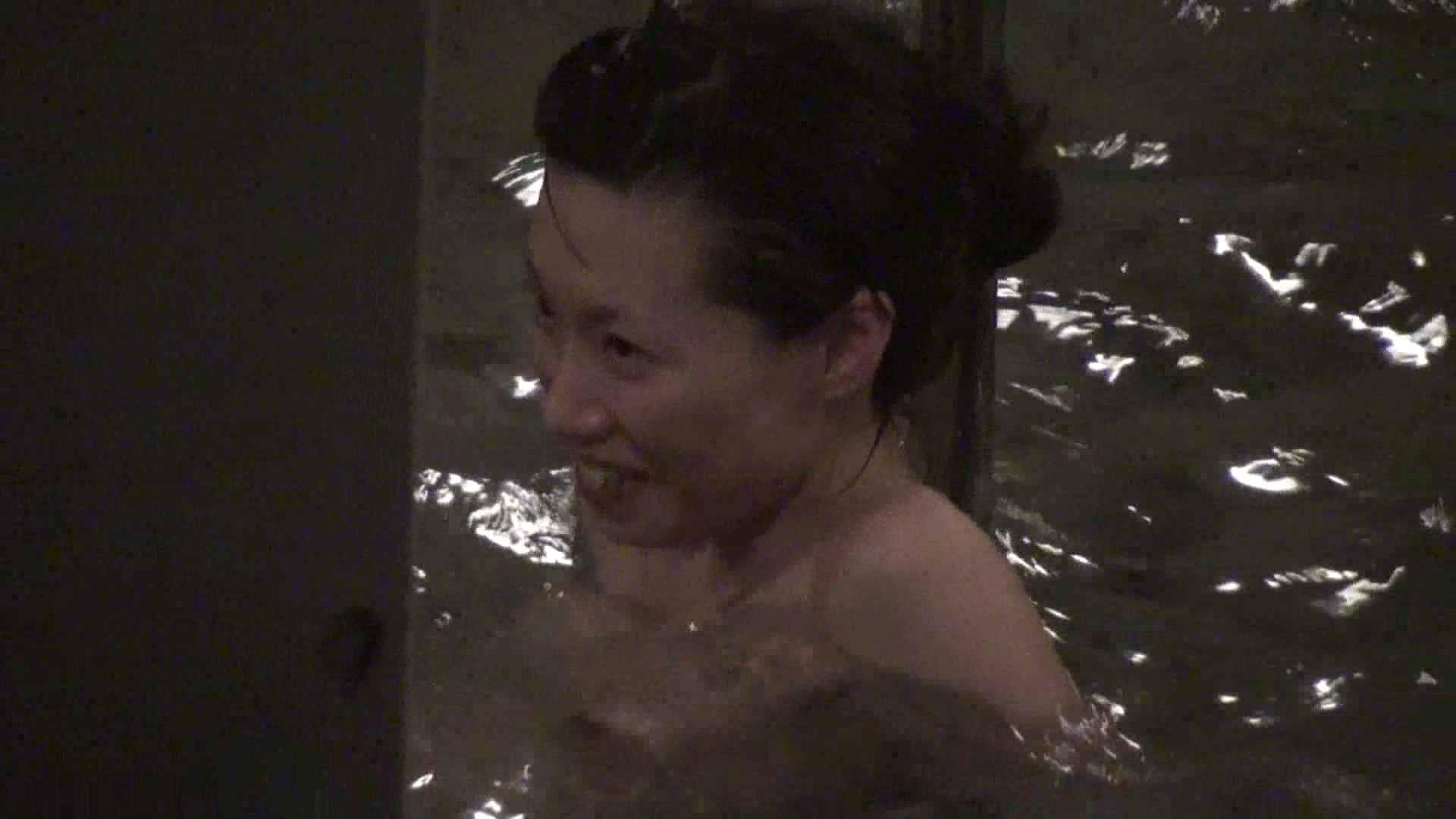 Aquaな露天風呂Vol.429 露天  41Pix 25