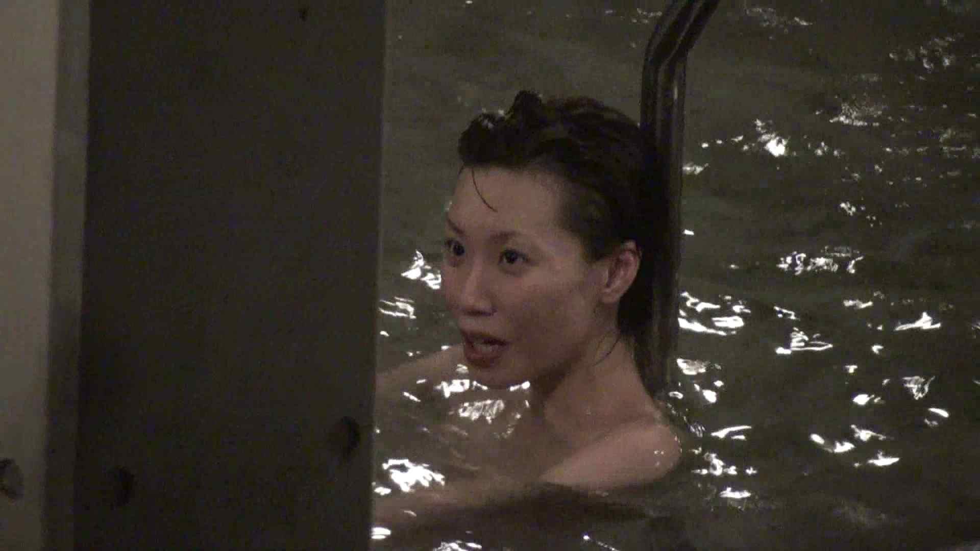 Aquaな露天風呂Vol.429 露天  41Pix 27