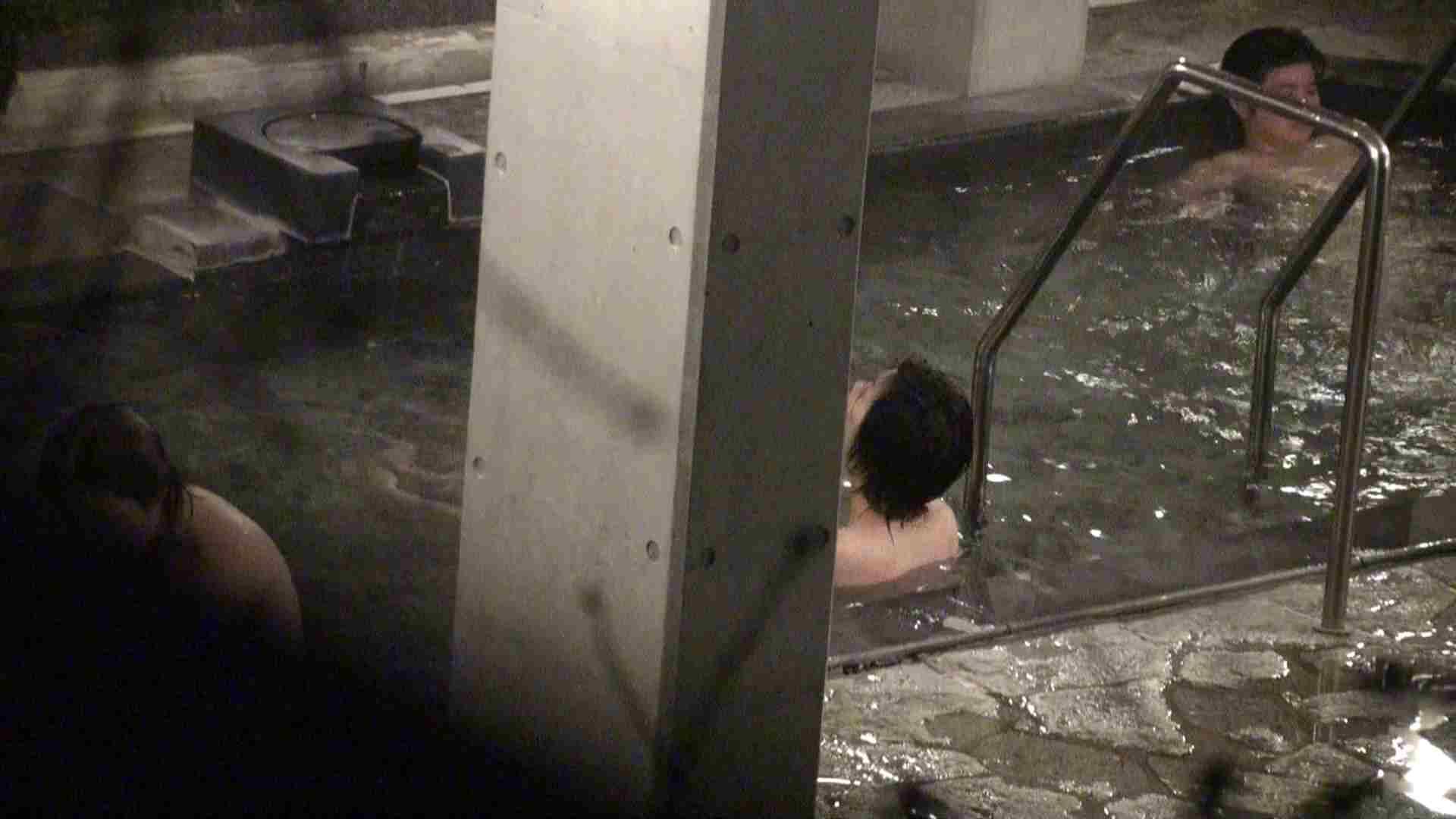 Aquaな露天風呂Vol.437 OLハメ撮り  78Pix 21