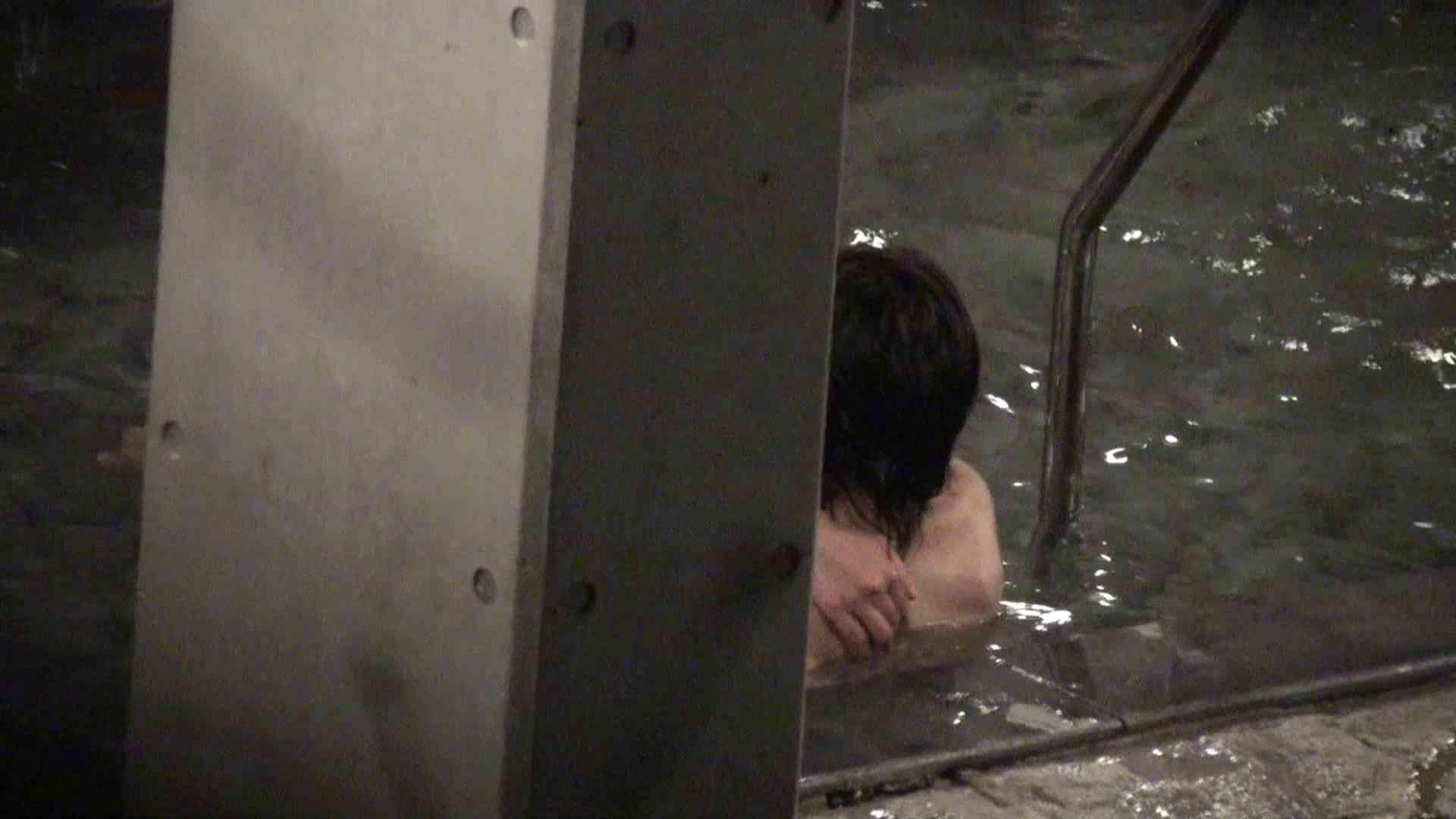 Aquaな露天風呂Vol.437 OLハメ撮り  78Pix 29