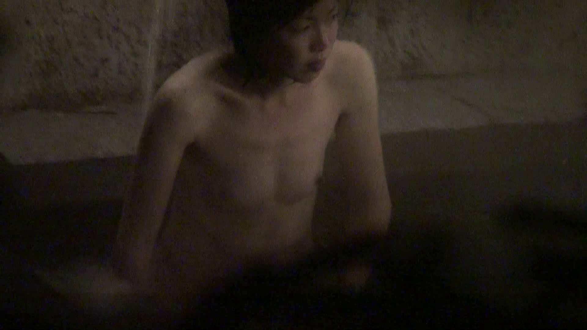 Aquaな露天風呂Vol.437 OLハメ撮り  78Pix 47