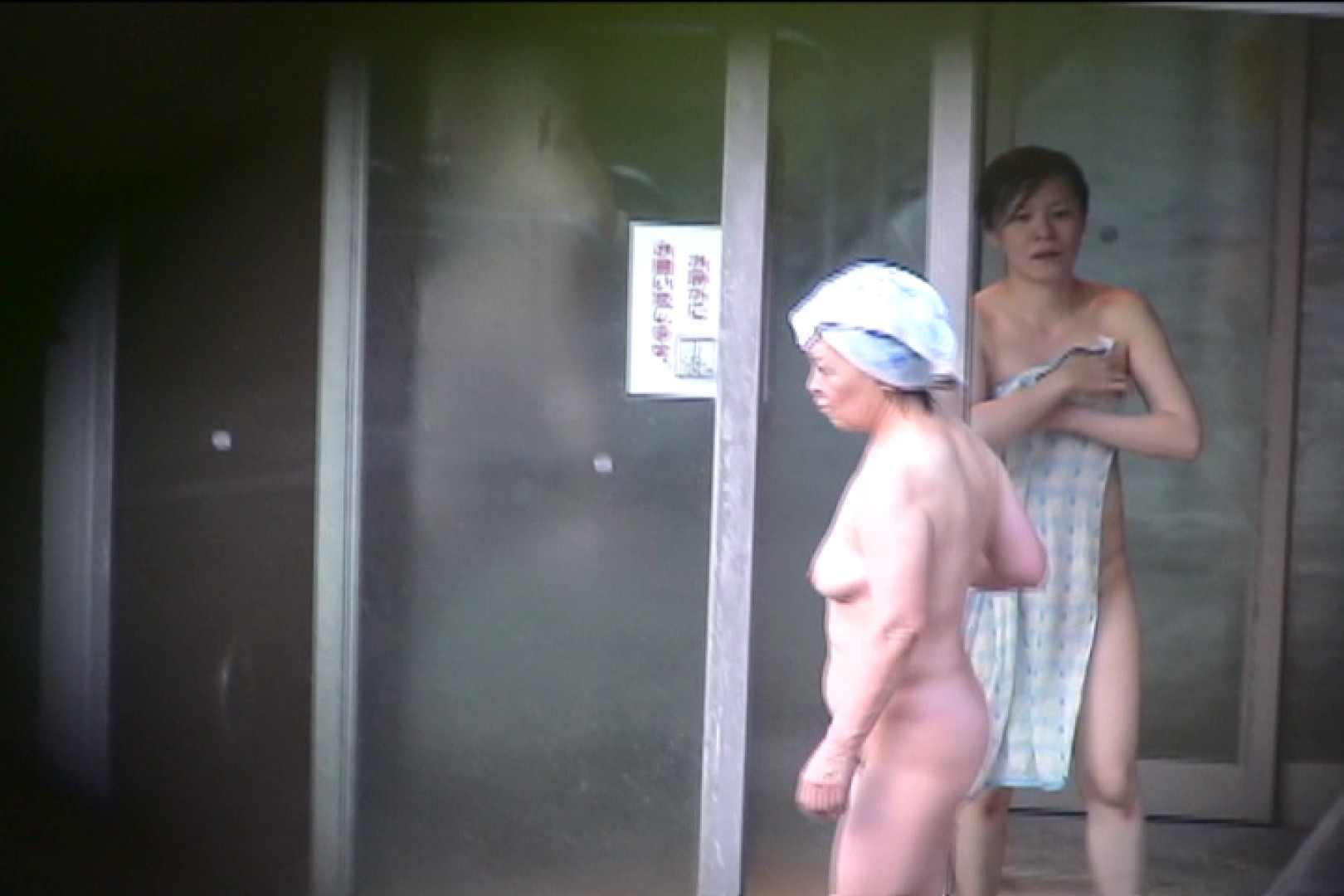 Aquaな露天風呂Vol.450 盗撮映像  55Pix 11