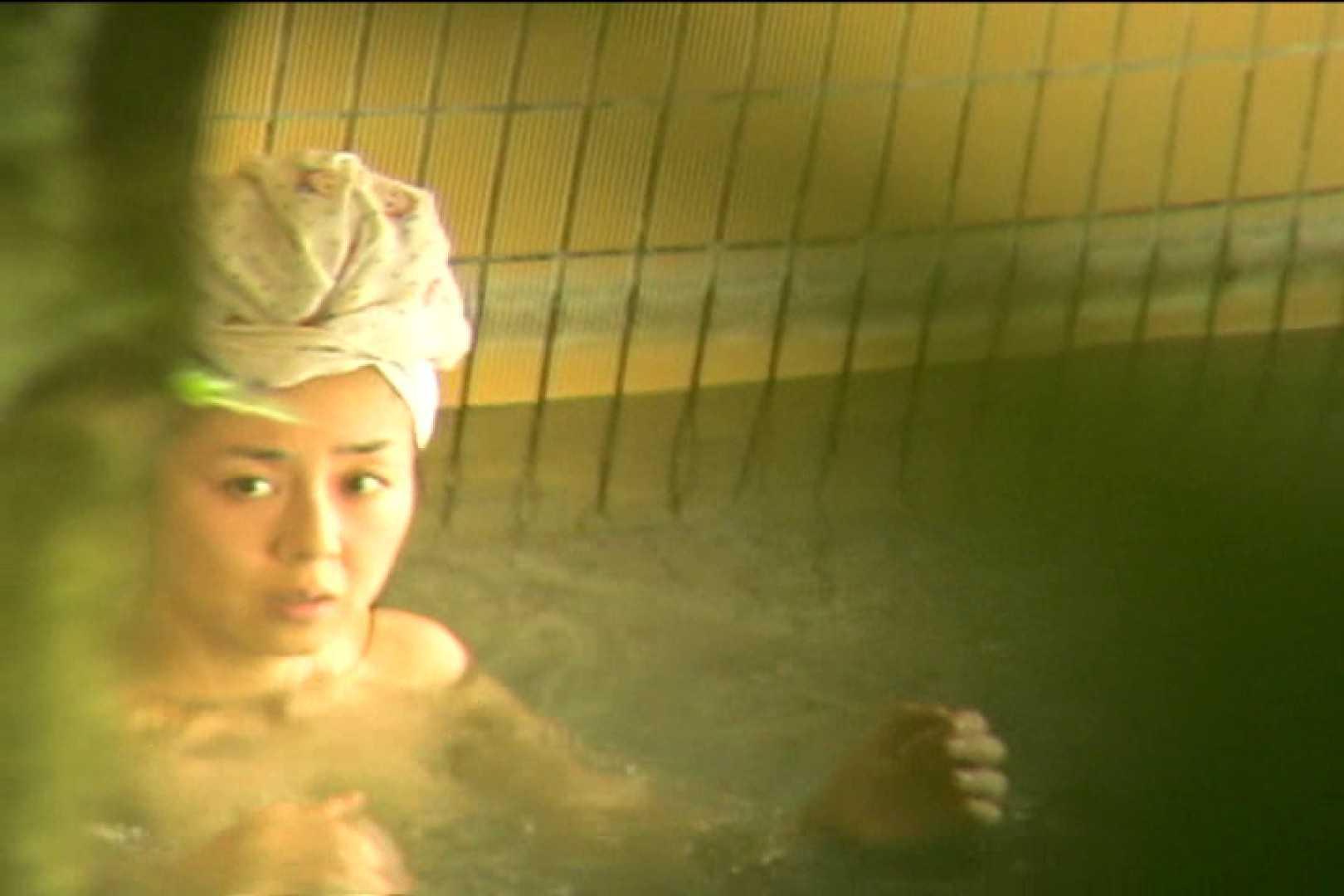 Aquaな露天風呂Vol.454 露天  93Pix 71