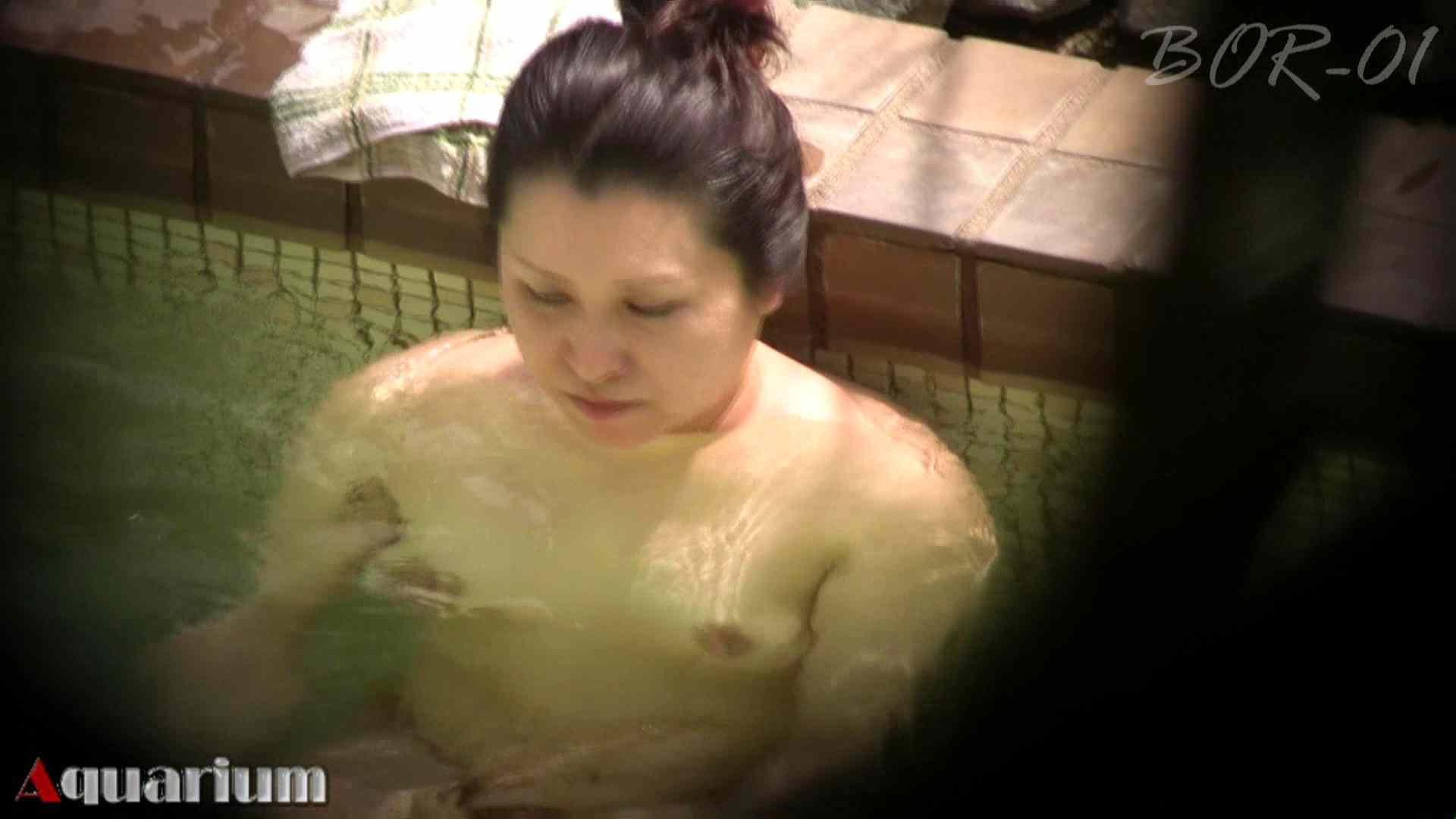 Aquaな露天風呂Vol.458 盗撮映像  38Pix 2