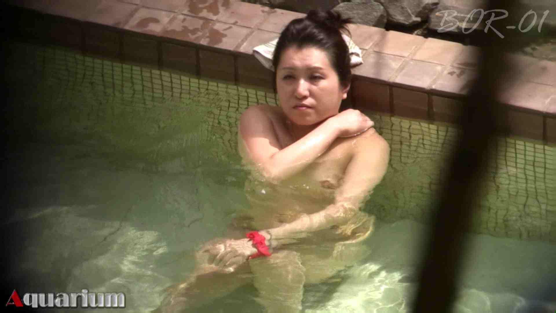 Aquaな露天風呂Vol.458 盗撮映像  38Pix 9