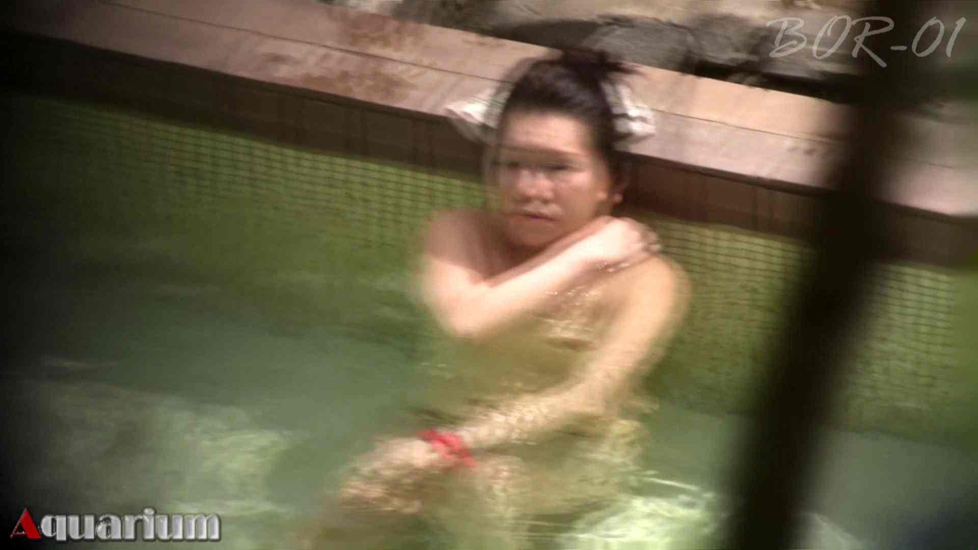Aquaな露天風呂Vol.458 盗撮映像  38Pix 11