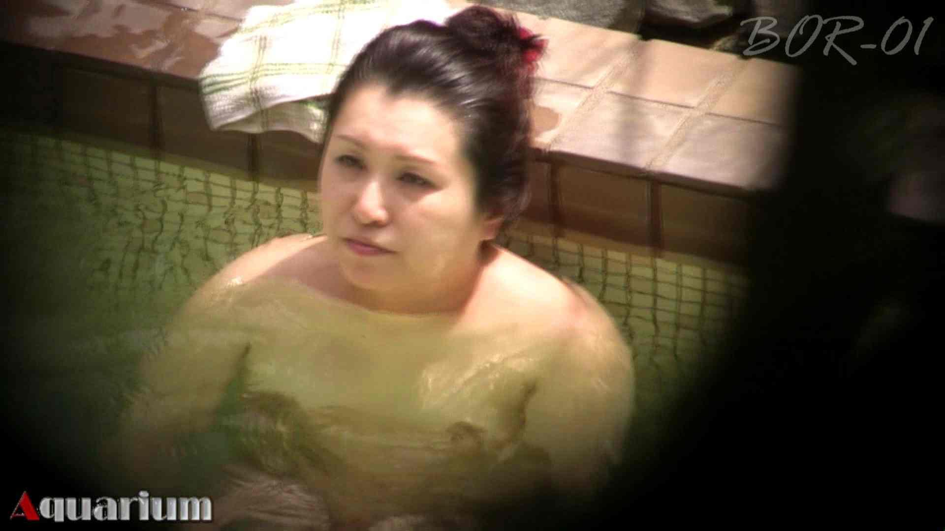 Aquaな露天風呂Vol.458 盗撮映像  38Pix 15