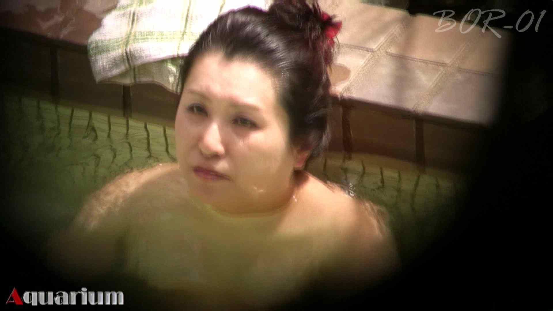 Aquaな露天風呂Vol.458 盗撮映像  38Pix 16