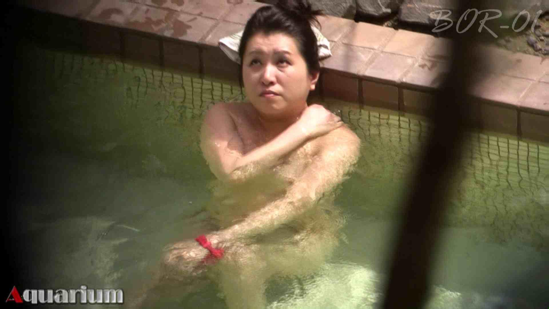 Aquaな露天風呂Vol.458 盗撮映像  38Pix 25