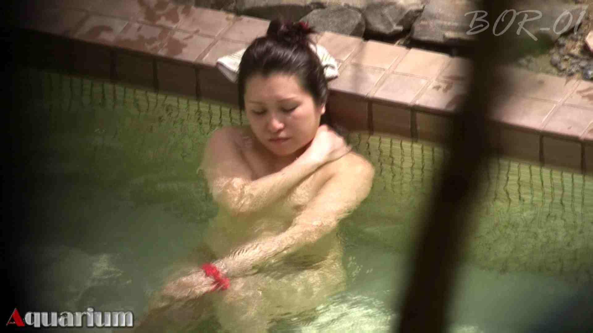 Aquaな露天風呂Vol.458 盗撮映像  38Pix 27