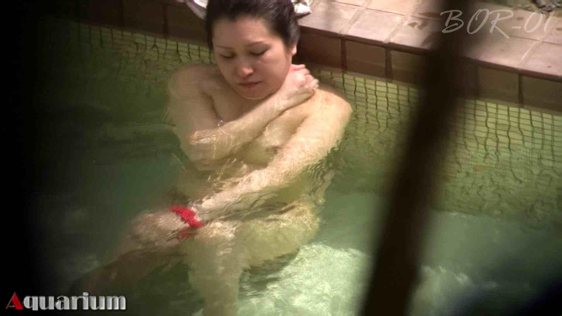 Aquaな露天風呂Vol.458 盗撮映像  38Pix 28