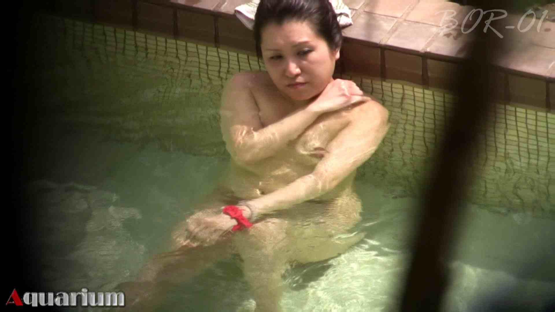 Aquaな露天風呂Vol.458 盗撮映像  38Pix 37