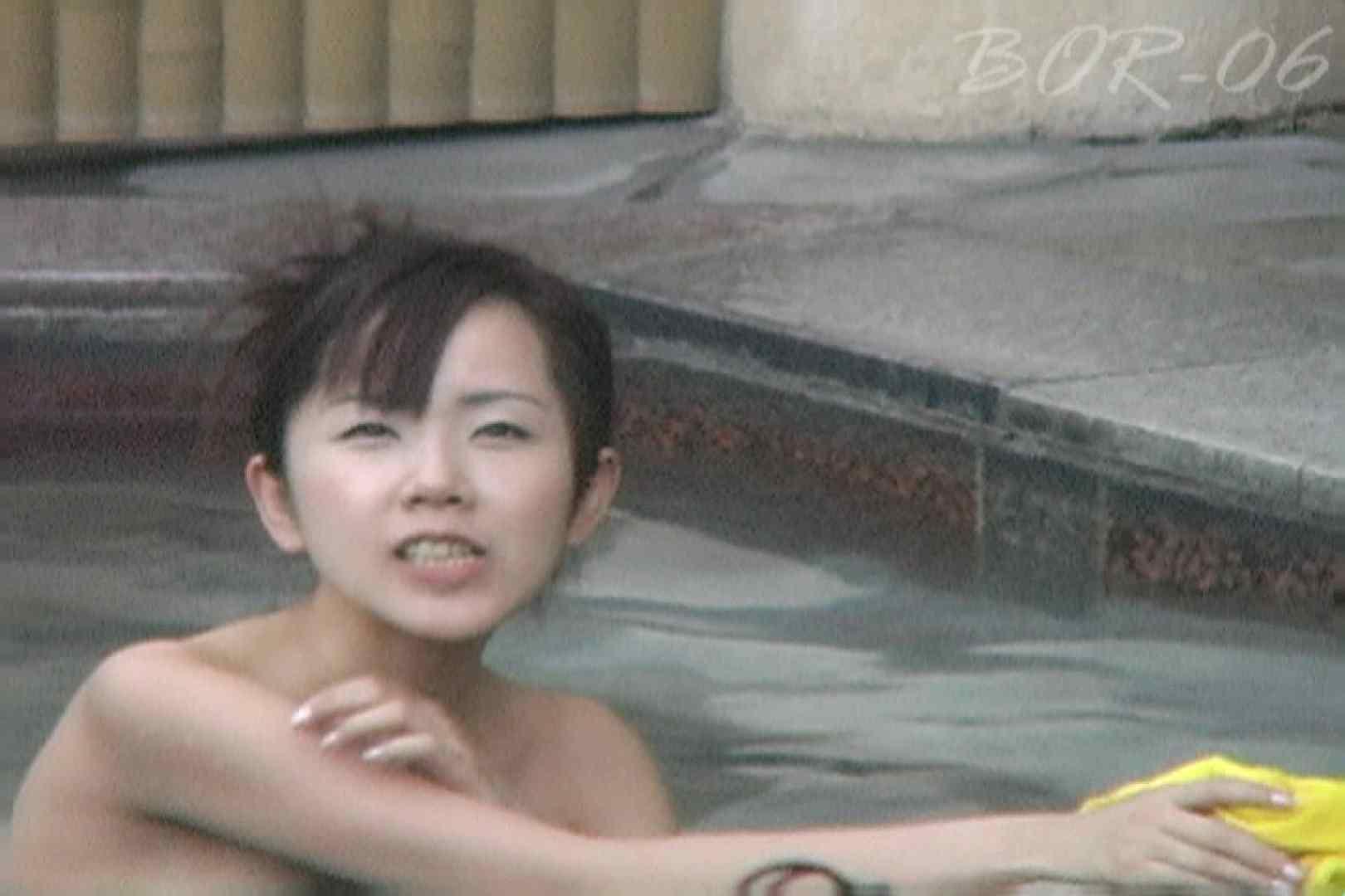 Aquaな露天風呂Vol.521 OLハメ撮り  71Pix 8
