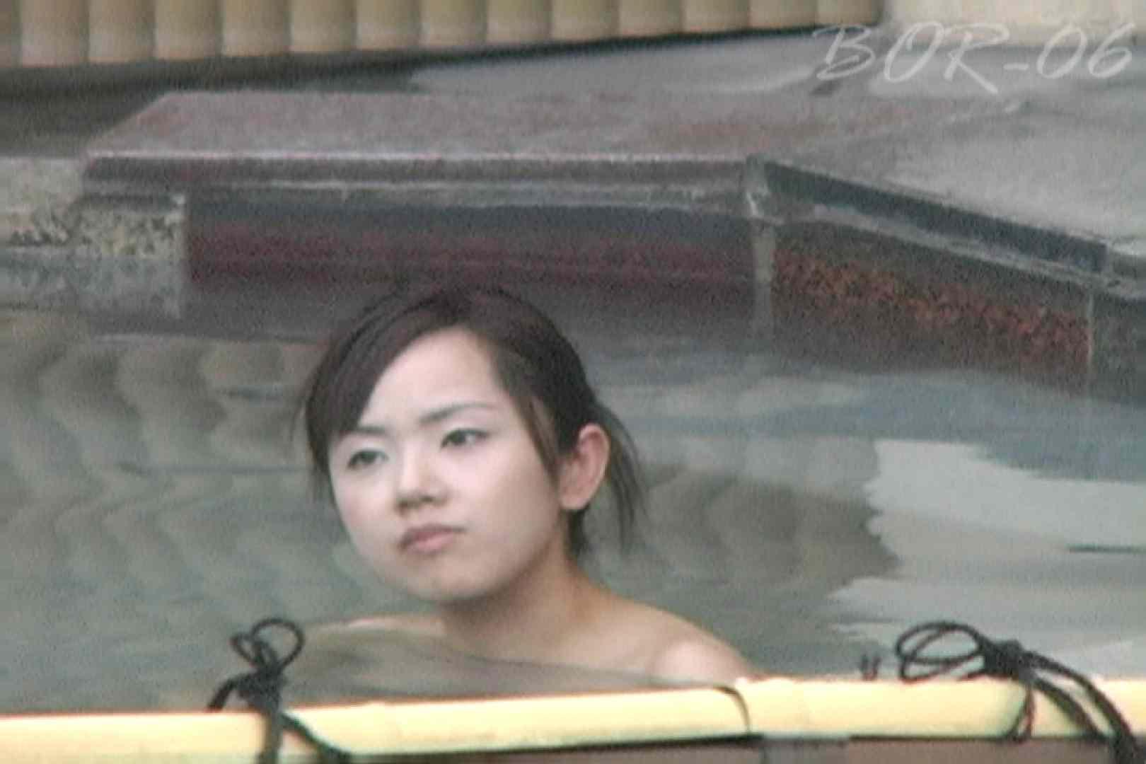 Aquaな露天風呂Vol.521 OLハメ撮り  71Pix 27