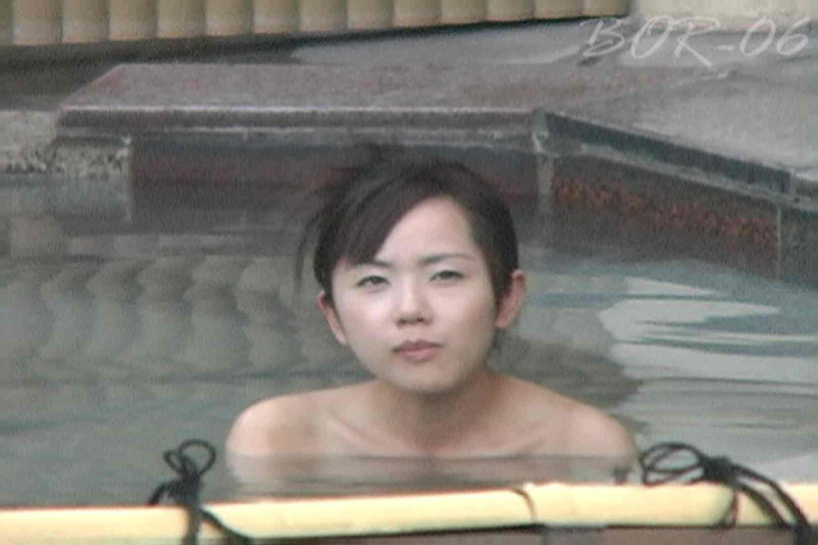 Aquaな露天風呂Vol.521 OLハメ撮り  71Pix 31