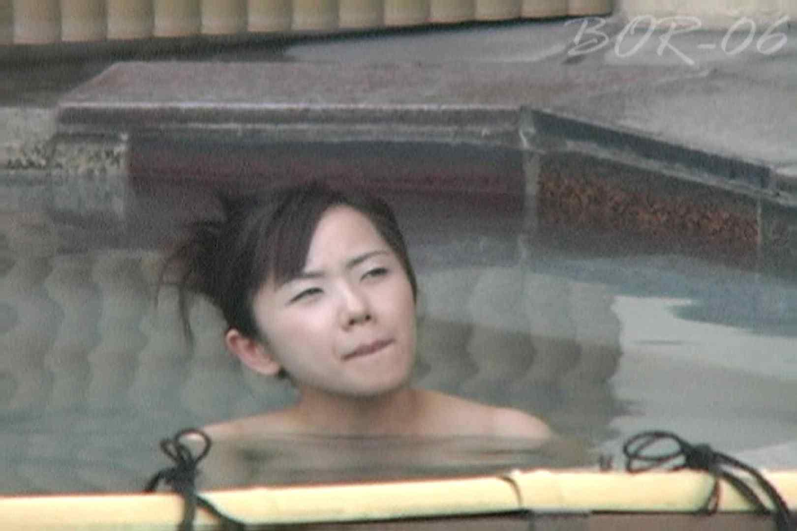 Aquaな露天風呂Vol.521 OLハメ撮り  71Pix 36