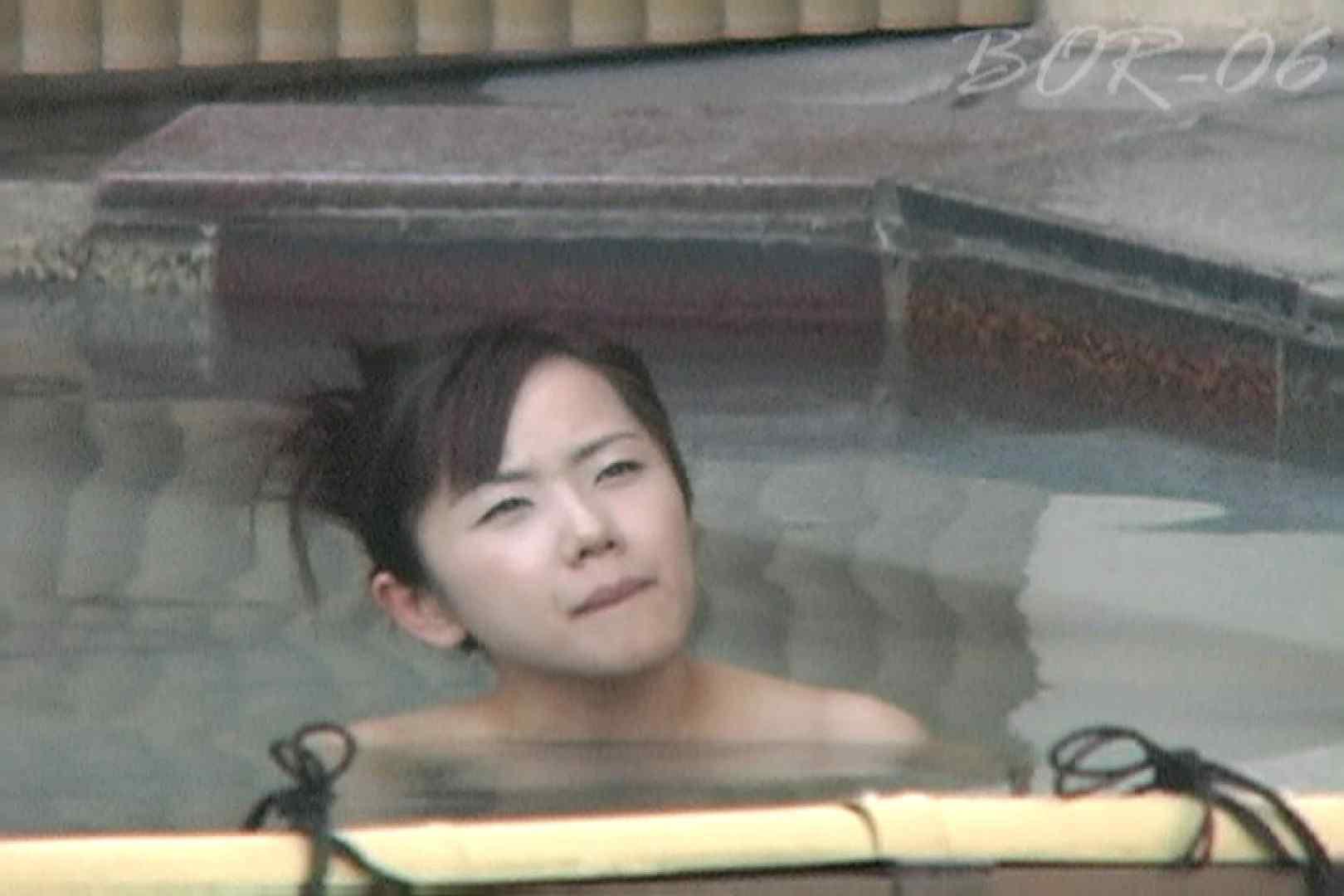 Aquaな露天風呂Vol.521 OLハメ撮り  71Pix 38