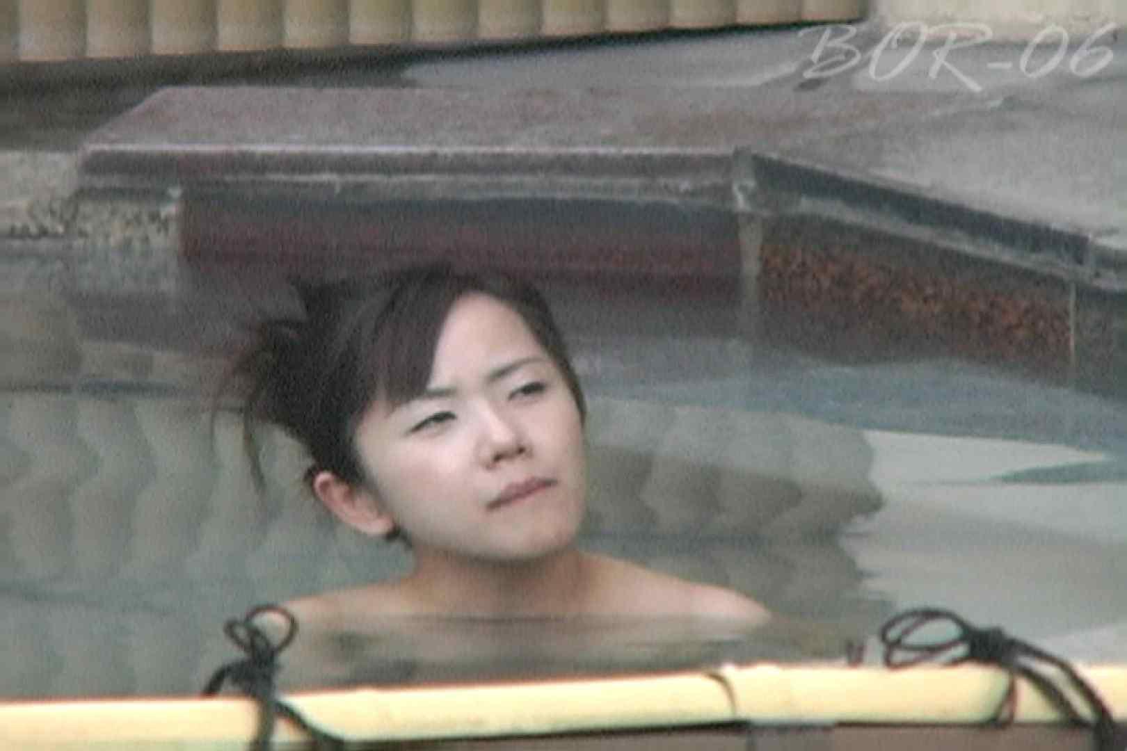 Aquaな露天風呂Vol.521 OLハメ撮り  71Pix 39
