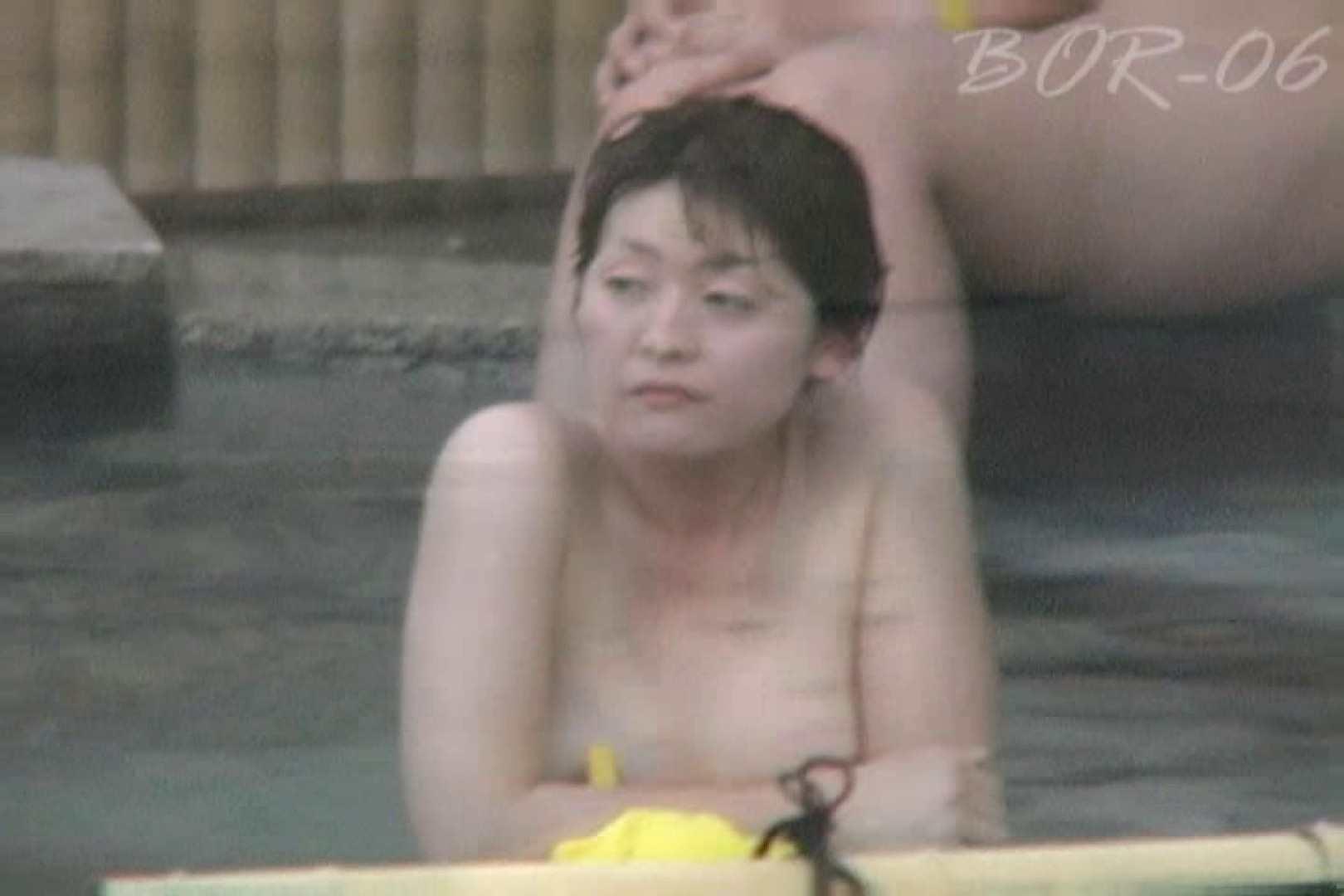 Aquaな露天風呂Vol.523 盗撮映像  93Pix 3