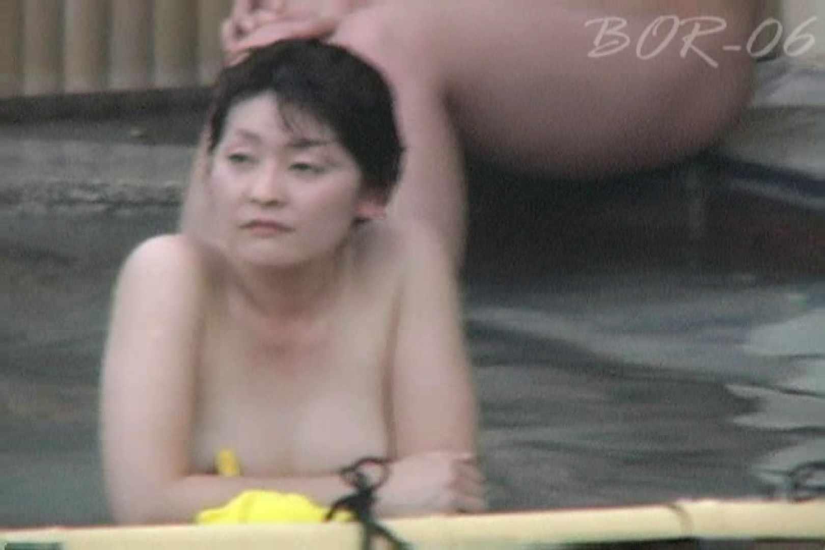 Aquaな露天風呂Vol.523 盗撮映像  93Pix 4