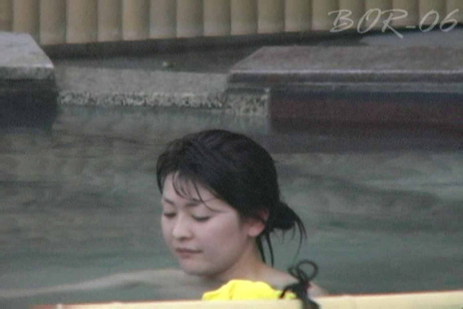 Aquaな露天風呂Vol.523 盗撮映像  93Pix 6