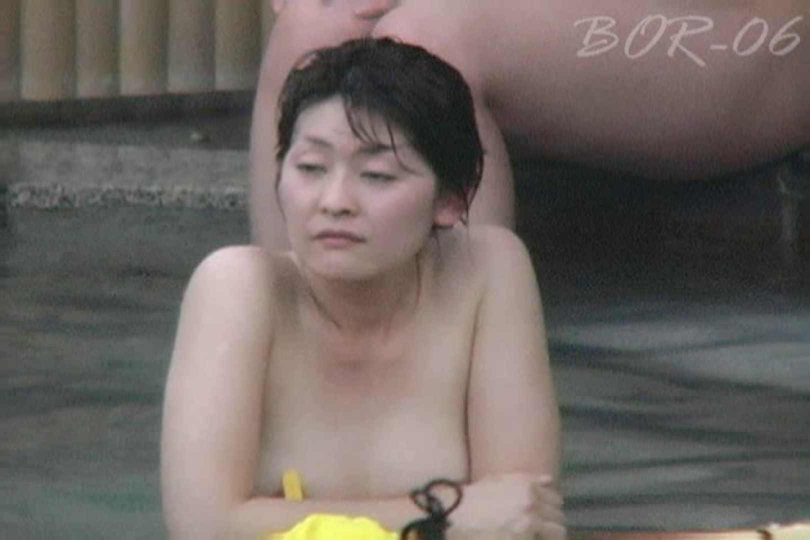 Aquaな露天風呂Vol.523 盗撮映像  93Pix 21