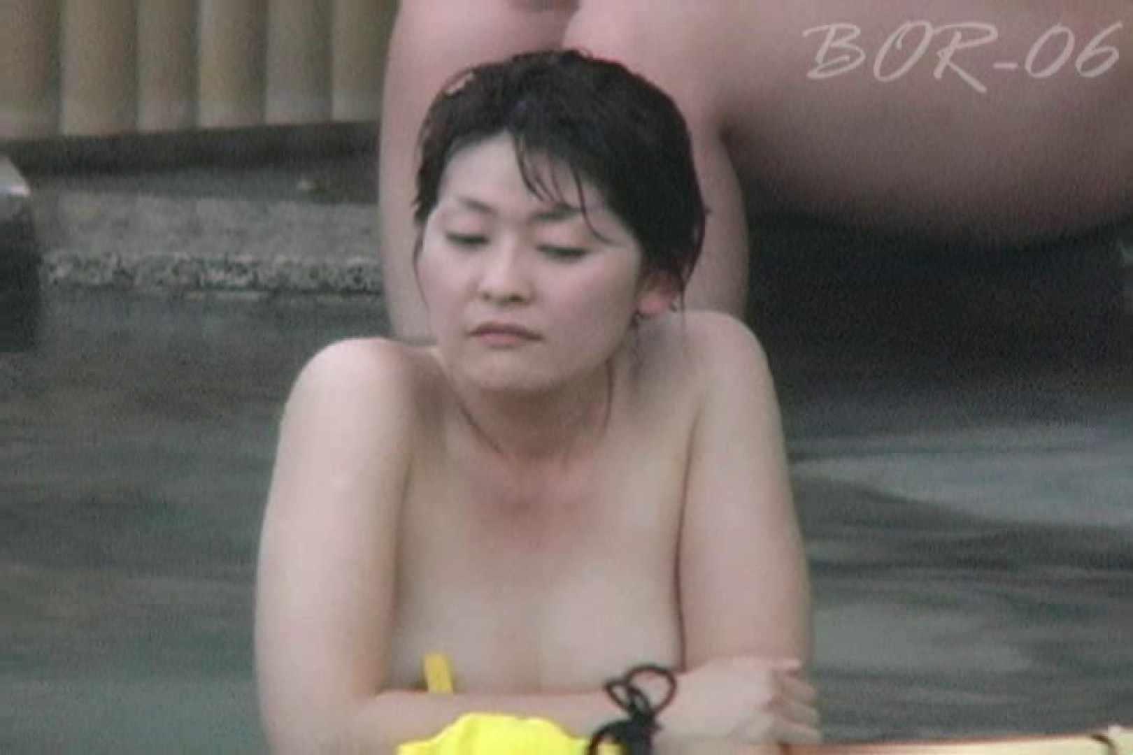Aquaな露天風呂Vol.523 盗撮映像  93Pix 25