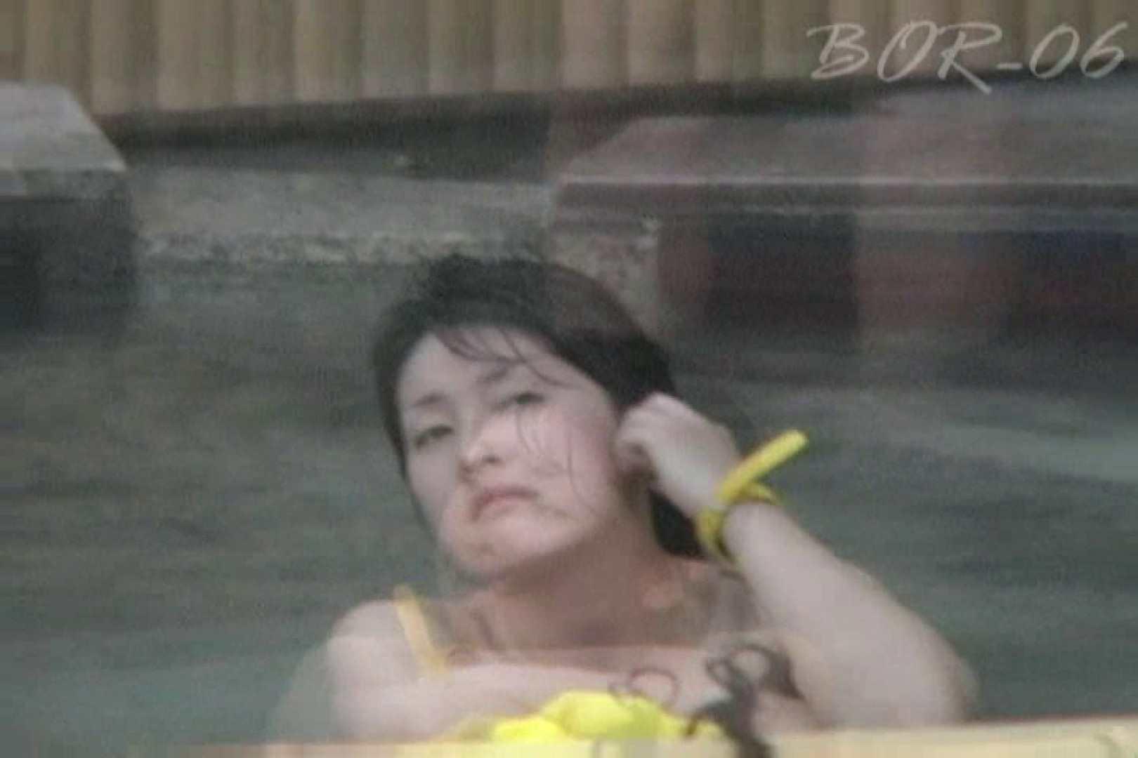 Aquaな露天風呂Vol.523 盗撮映像  93Pix 40